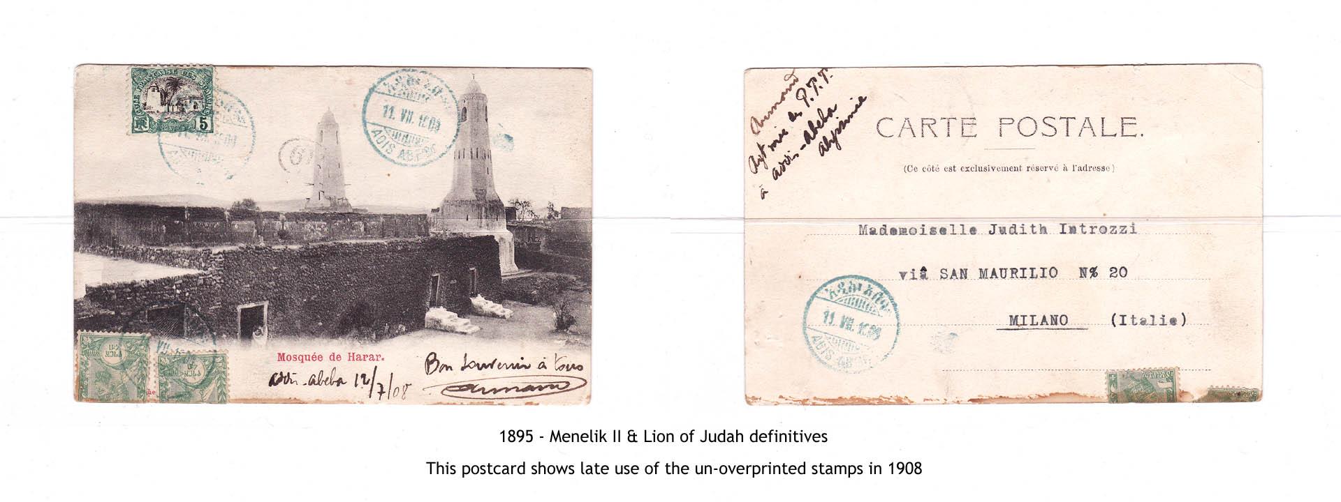 1895 - Menelik II & Lion of Judah definitives