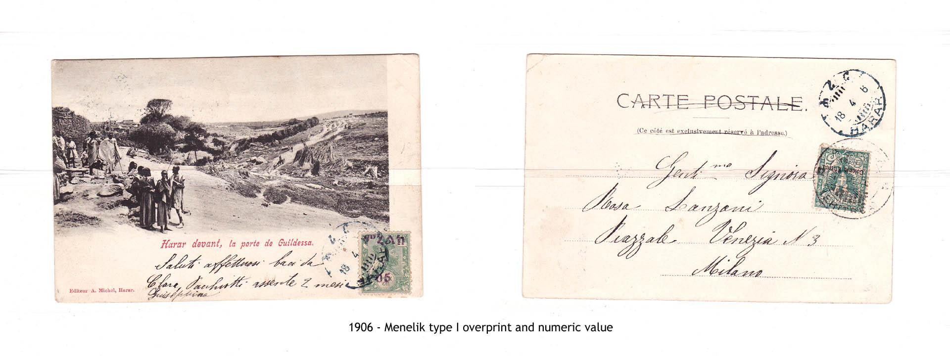 1906 - Menelik type I overprint + numeric value