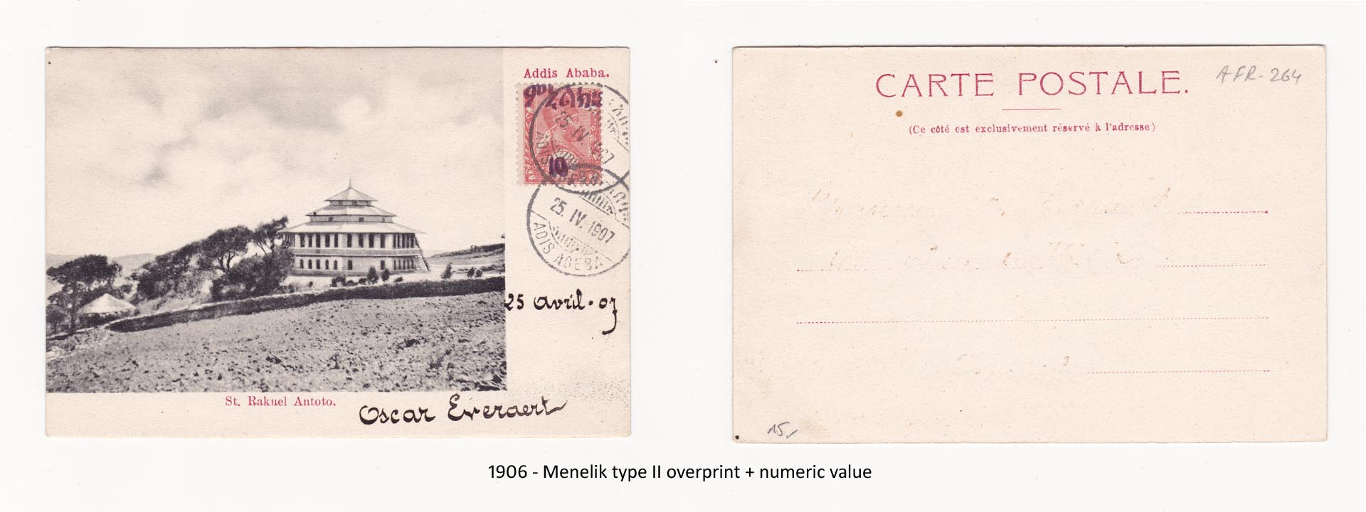 1906 - Menelik type II overprint + numeric value