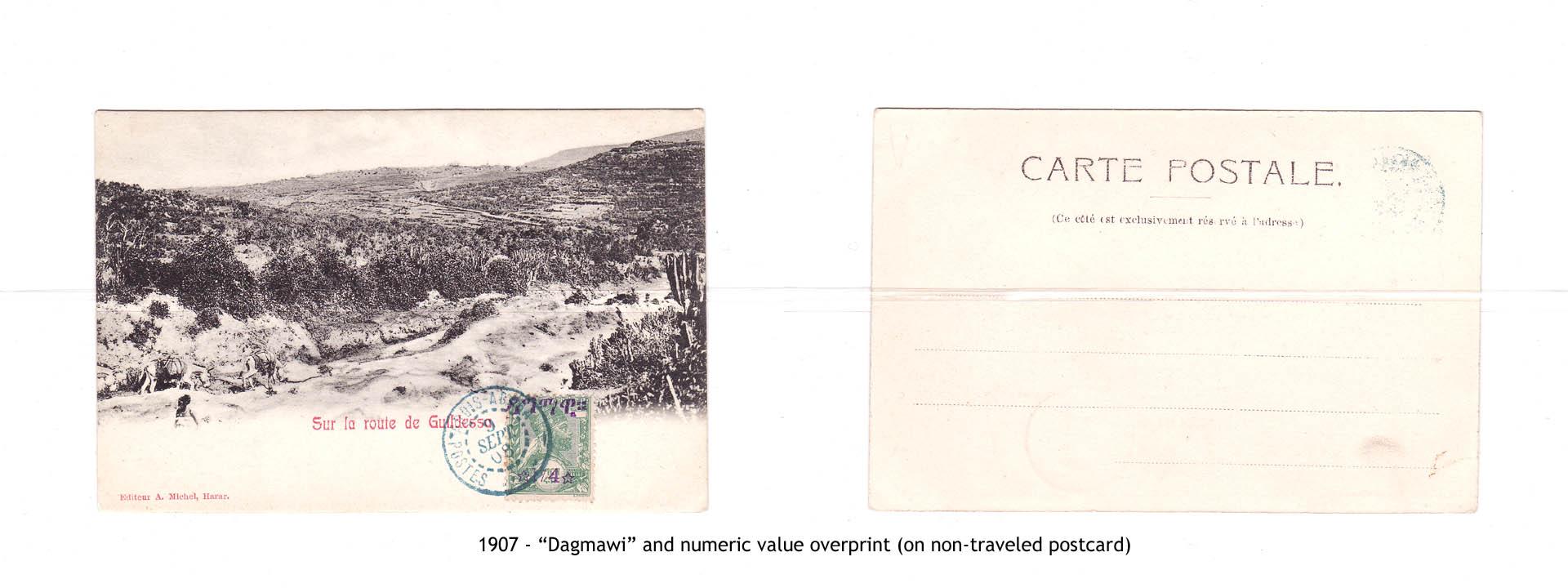 "1907 - ""Dagmawi"" + numeric value overprint"