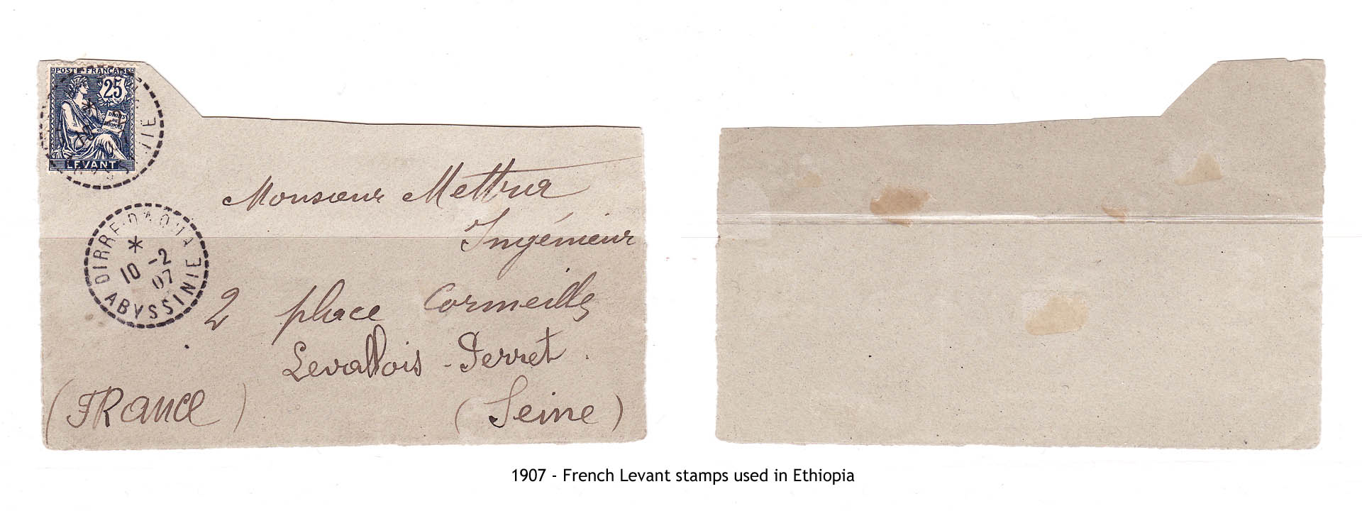 1907 - French Levant stamps used in Ethiopia