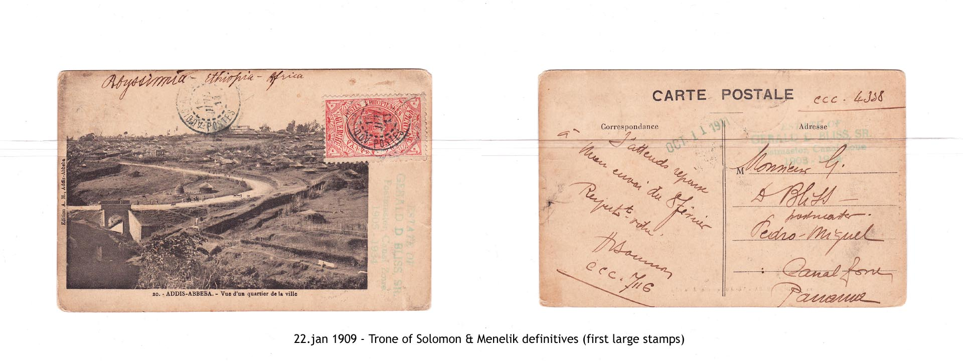 19090122 - Trone of Solomon & Menelik definitives (first large stamps)