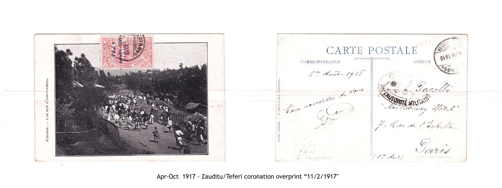 1917-04 - Zauditu-Teferi coronation overprint 11-2-1917
