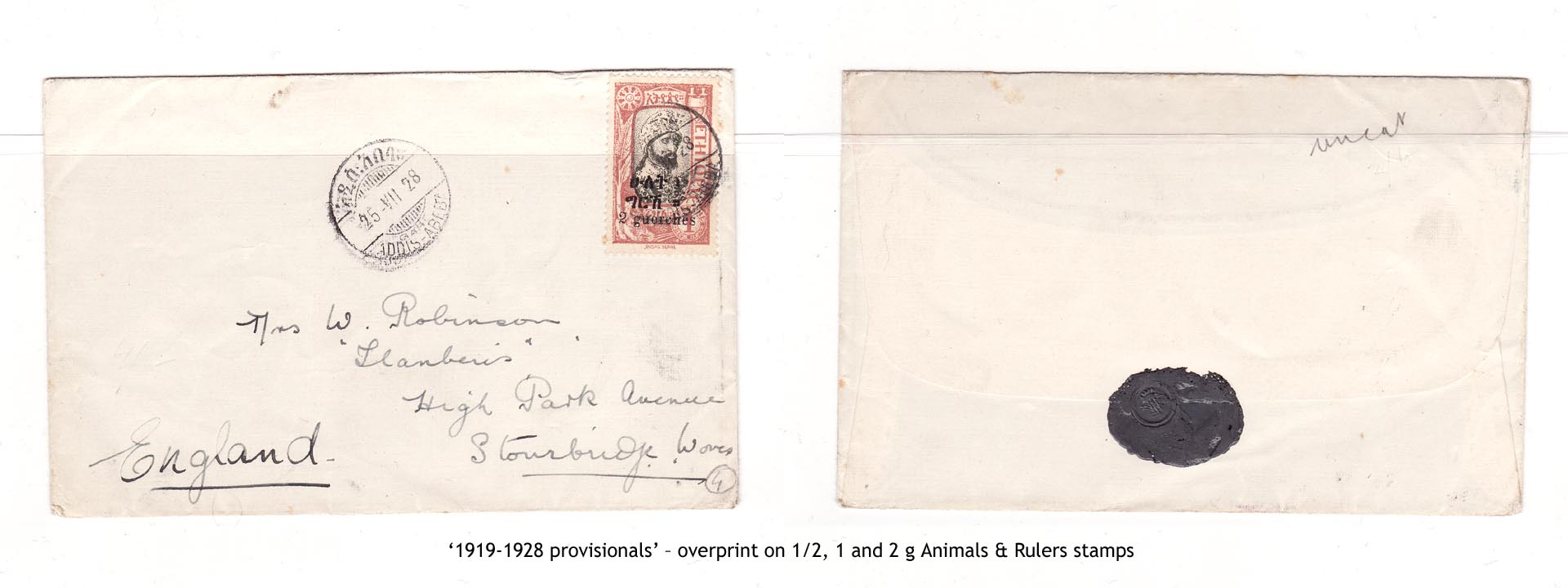 1919-1928 provisionals' – overprint on 1-2, 1 and 2 g Animals & Rulers stamps