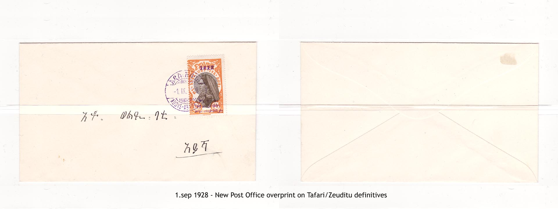 19280901 - New Post Office overprint on Tafari-Zeuditu definitives