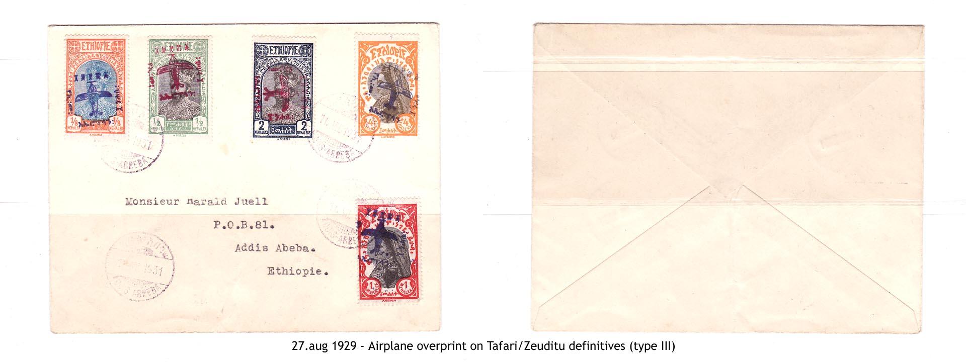 19290827 - Airplane overprint on Tafari-Zeuditu definitives Type III)