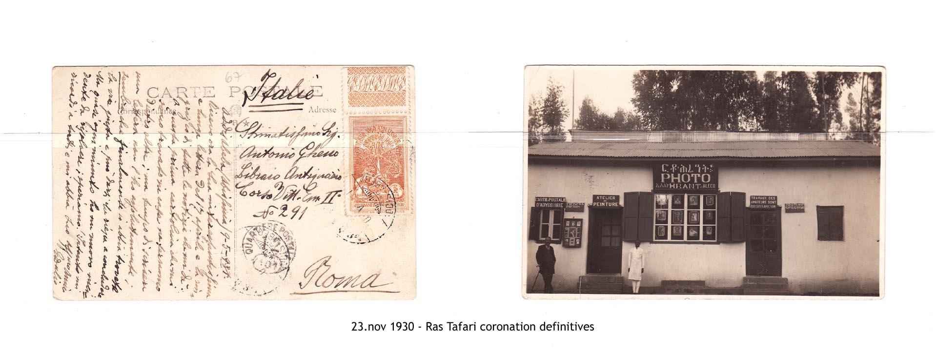 19301122 - Ras Tafari coronation definitives