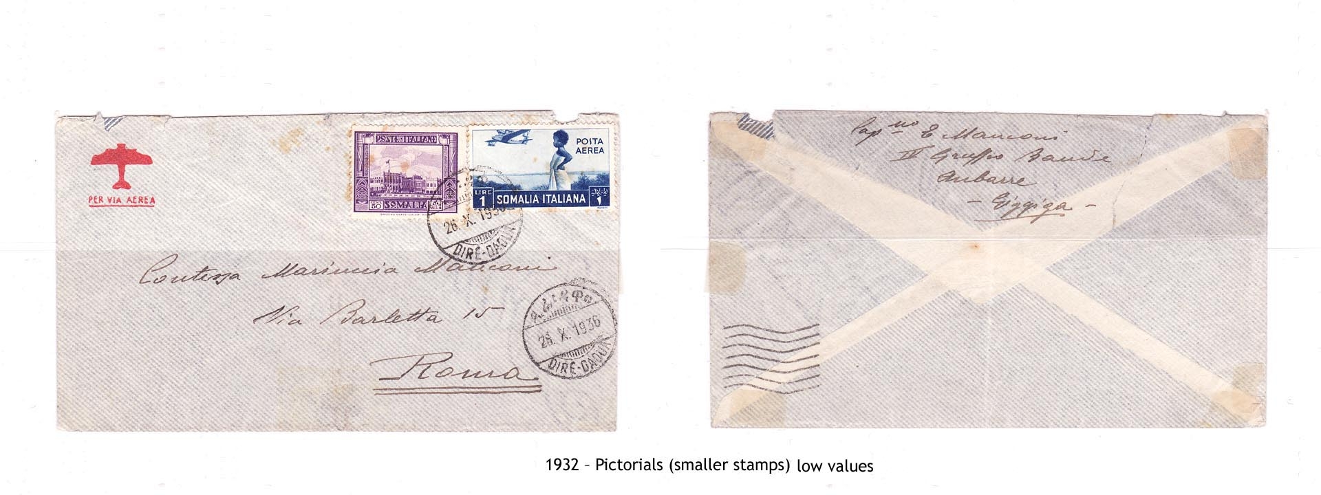 1932 – Somalia Pictorials (smaller stamps) low values