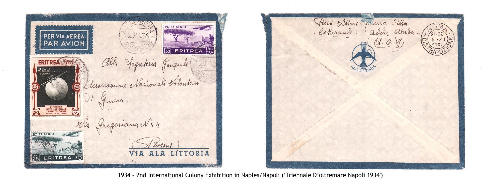 1934 – Eritrea 2nd International Colony Exhibition in Naples-Napoli (Triennale Doltremare Napoli 1934)
