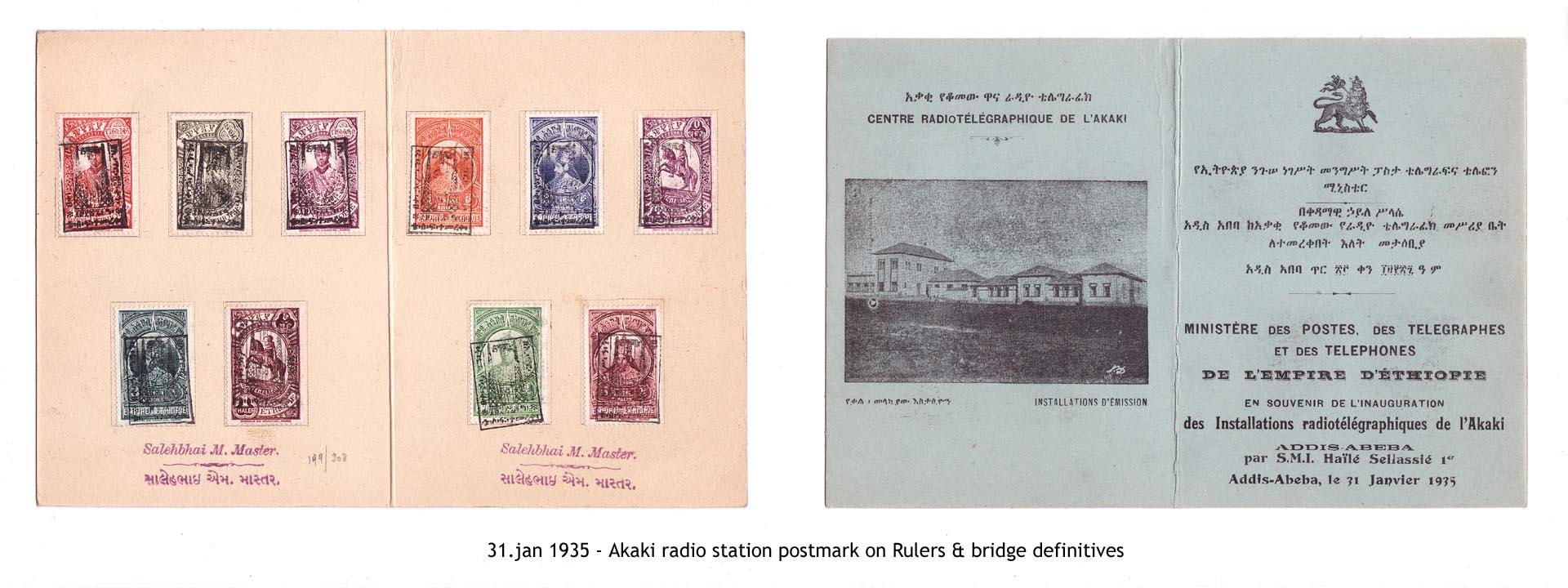 19350131 - Akaki radio station postmark on Rulers & bridge definitives