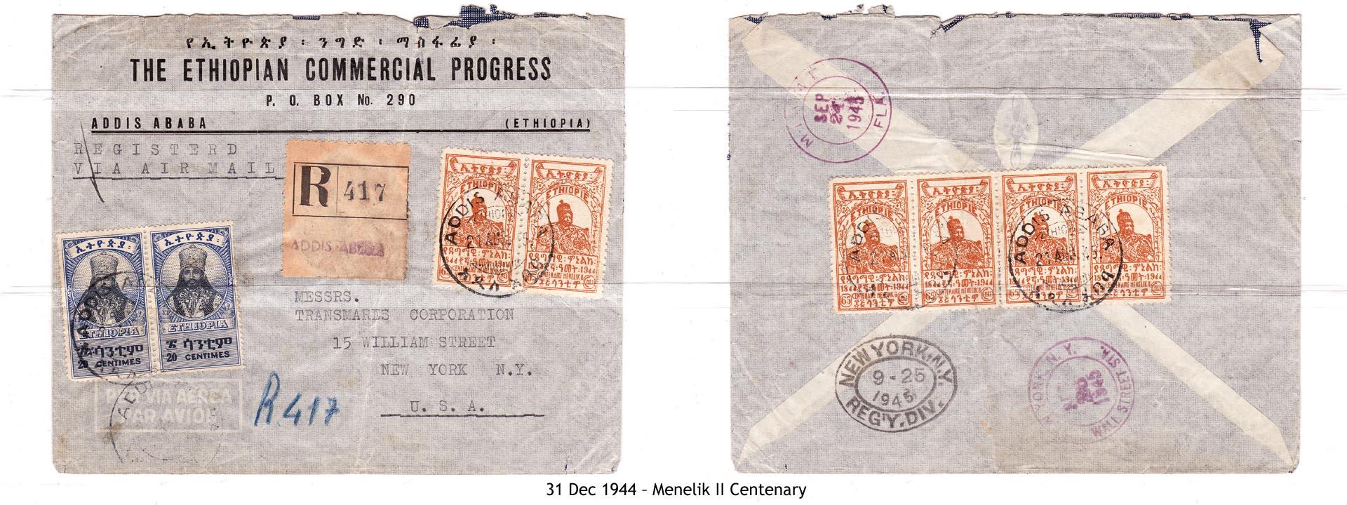 19441231 – Menelik II Centenary