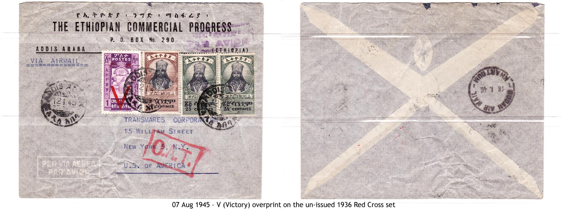 19450807 – V (Victory) overprint on the un-issued 1936 Red Cross set