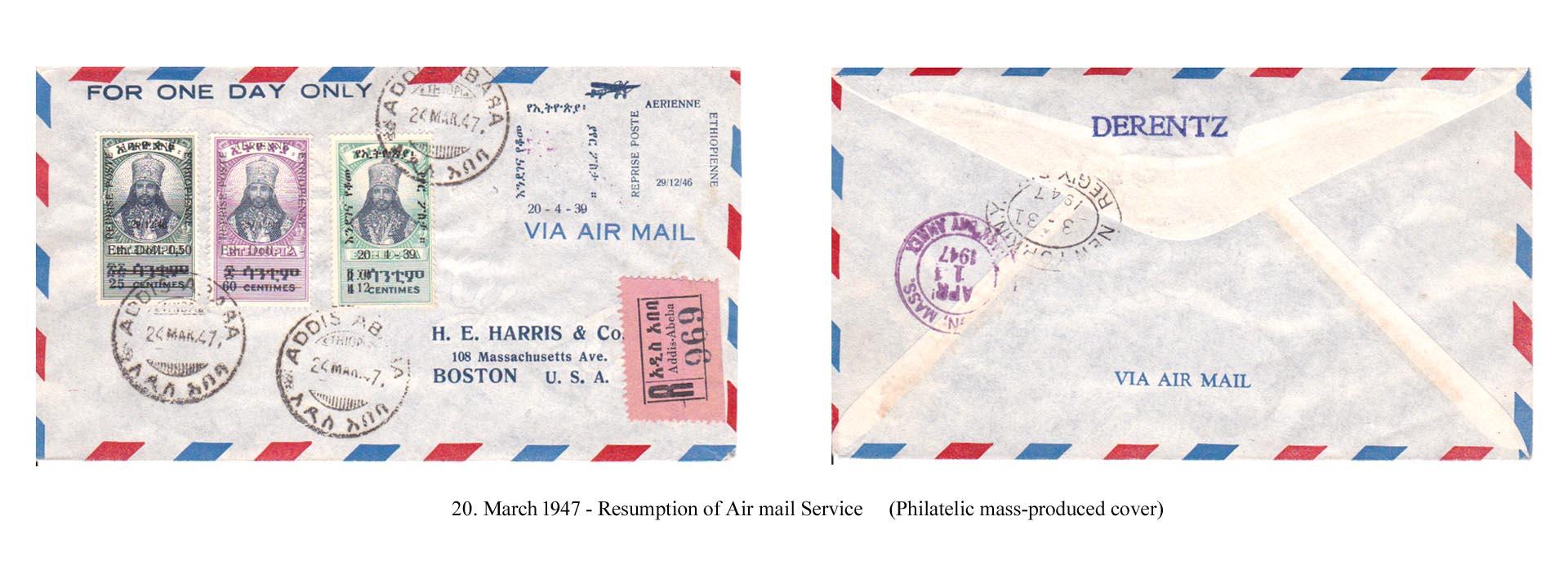 19470320 - Aerienne