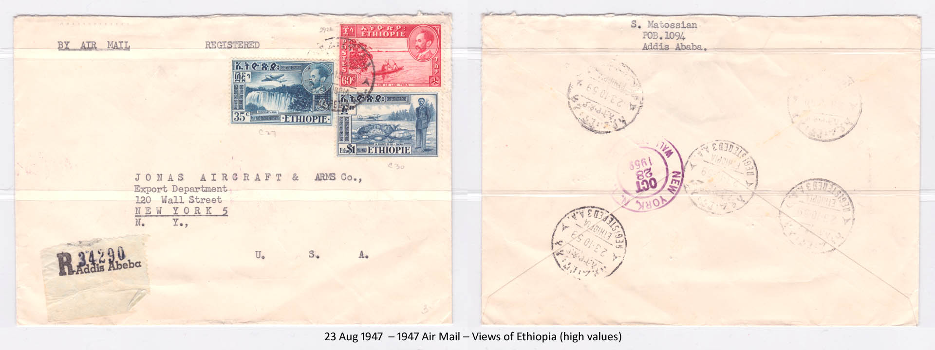 19470823 – 1947 Air Mail – Views of Ethiopia (high values)
