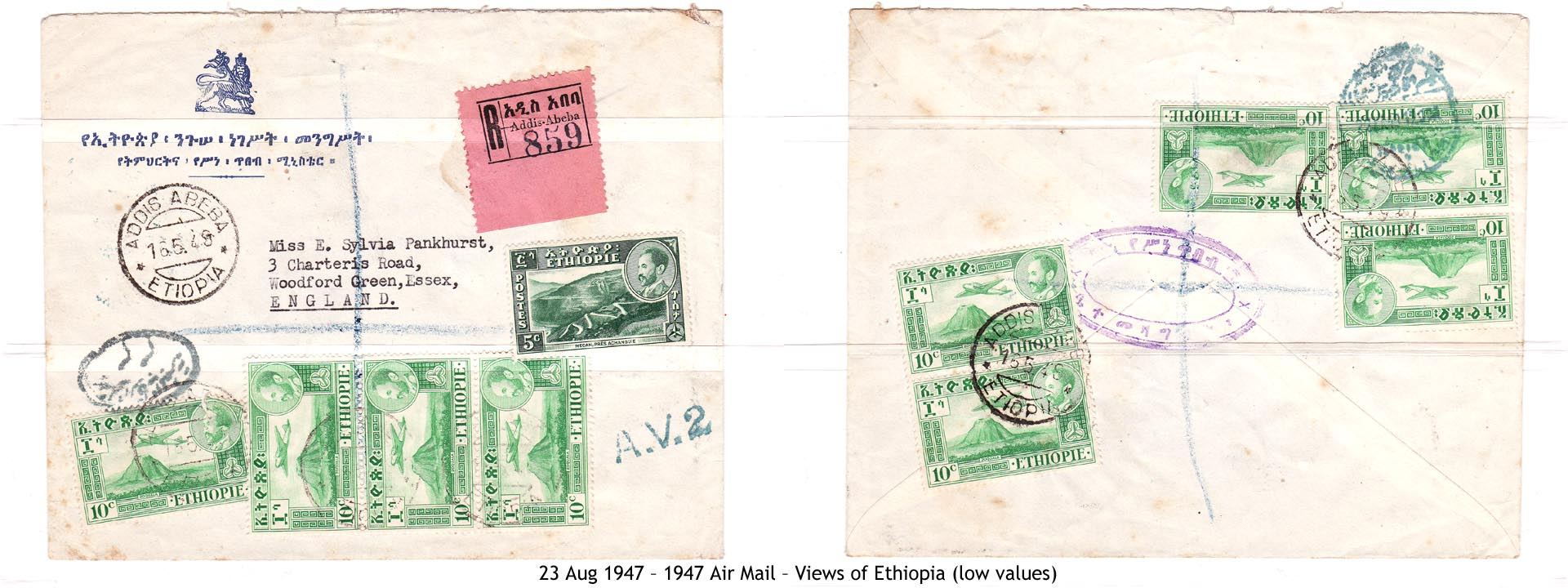 19470823 – 1947 Air Mail – Views of Ethiopia (low values)