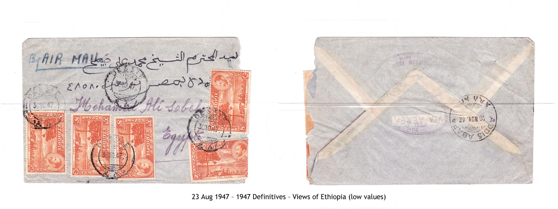 19470823 – 1947 Definitives – Views of Ethiopia (low values)
