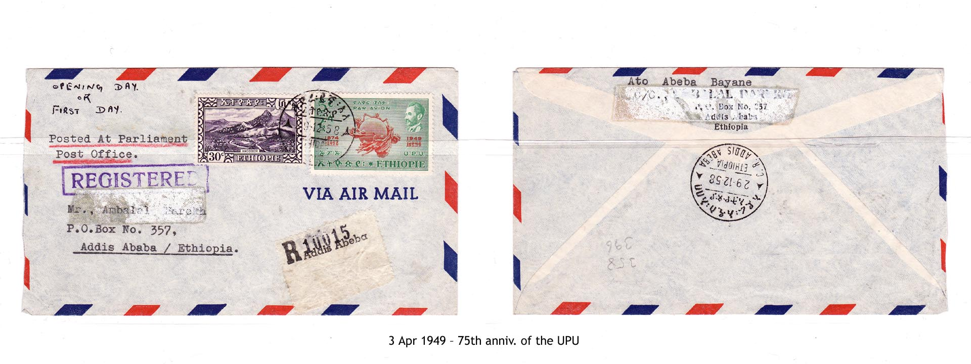 19500403 – 75th anniv. of the UPU