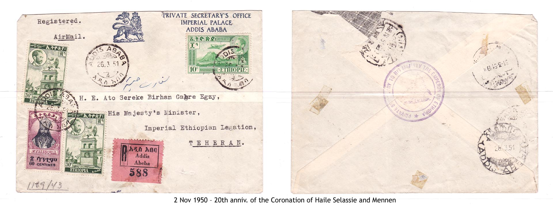 19501102 – 20th anniv. of the Coronation of Haile Selassie and Mennen