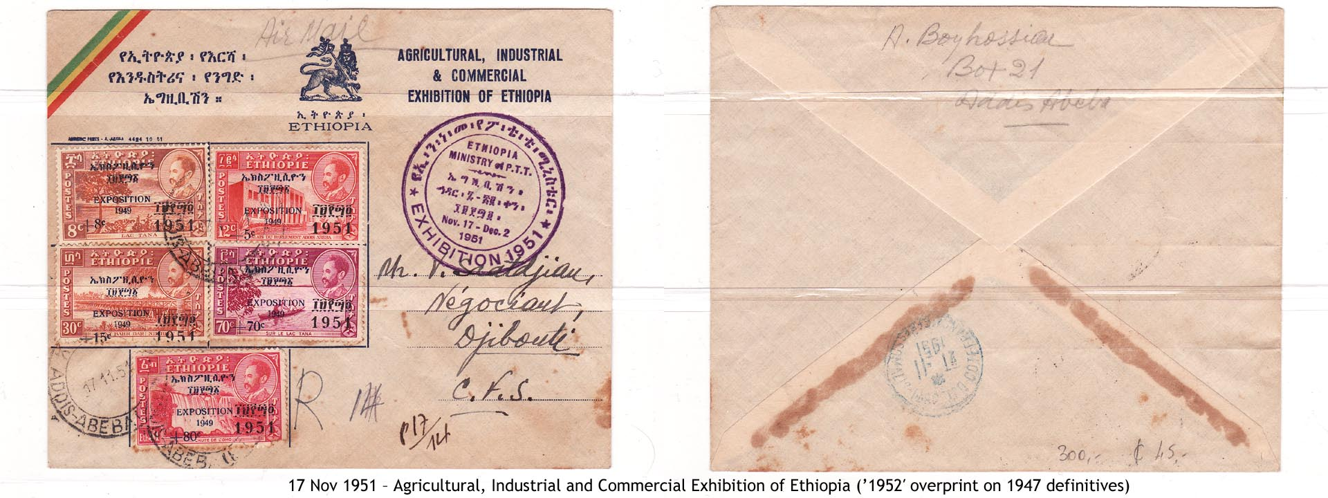 19511117 – Agricultural, Industrial and Commercial Exhibition of Ethiopia (1952 overprint on 1947 definitives)