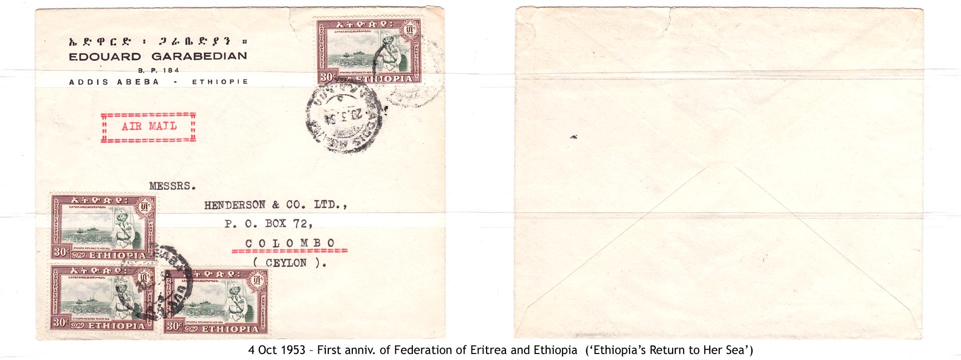 19531004 – First anniv. of Federation of Eritrea and Ethiopia ('Ethiopia's Return to Her Sea')
