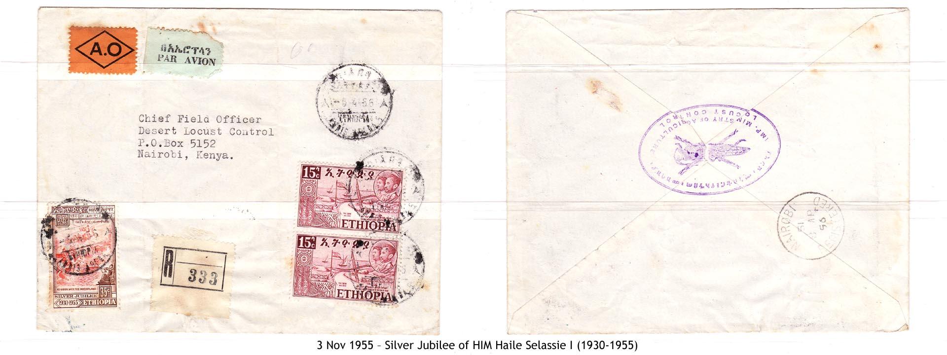 19551103 – Silver Jubilee of HIM Haile Selassie I (1930-1955)