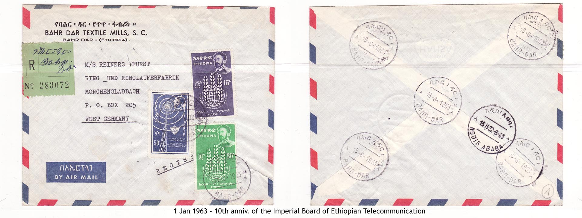19630101 – 10th anniv. of the Imperial Board of Ethiopian Telecommunication