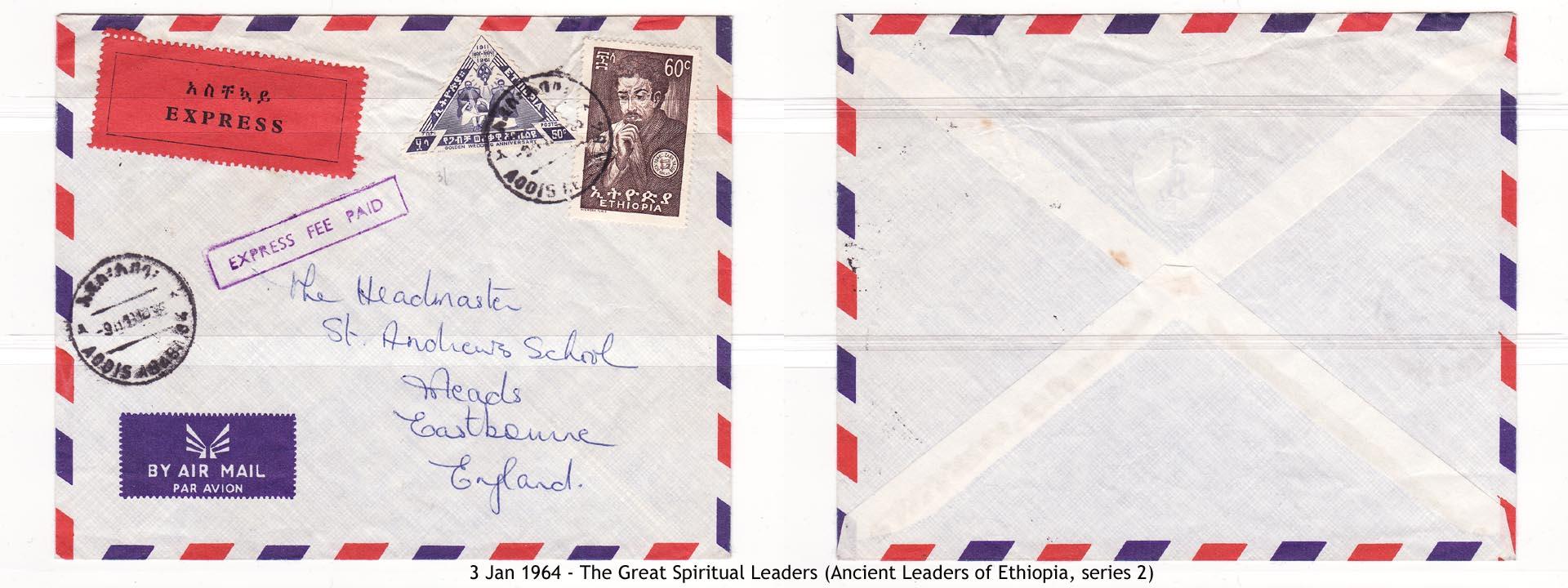 19640103 – The Great Spiritual Leaders (Ancient Leaders of Ethiopia, series 2)