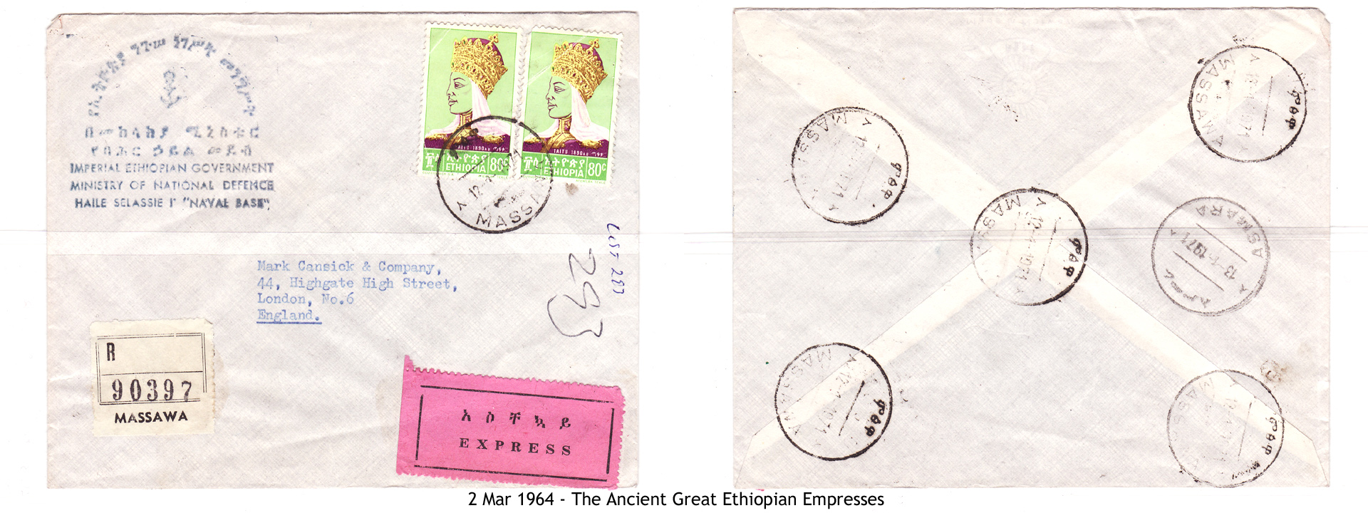 19640302 – The Ancient Great Ethiopian Empresses