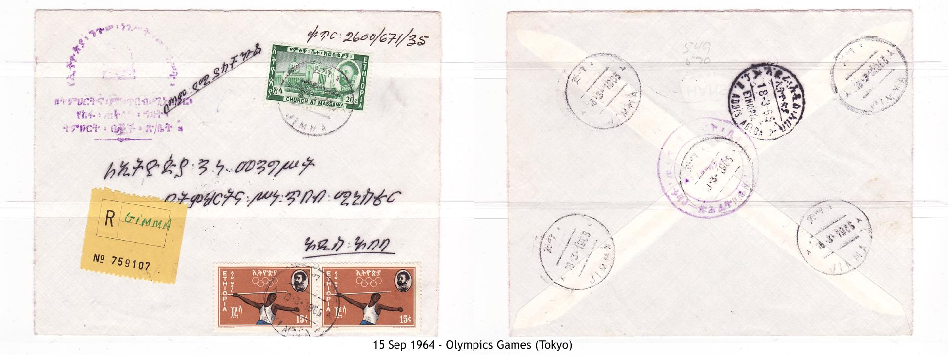 19640915 – Olympics Games (Tokyo)