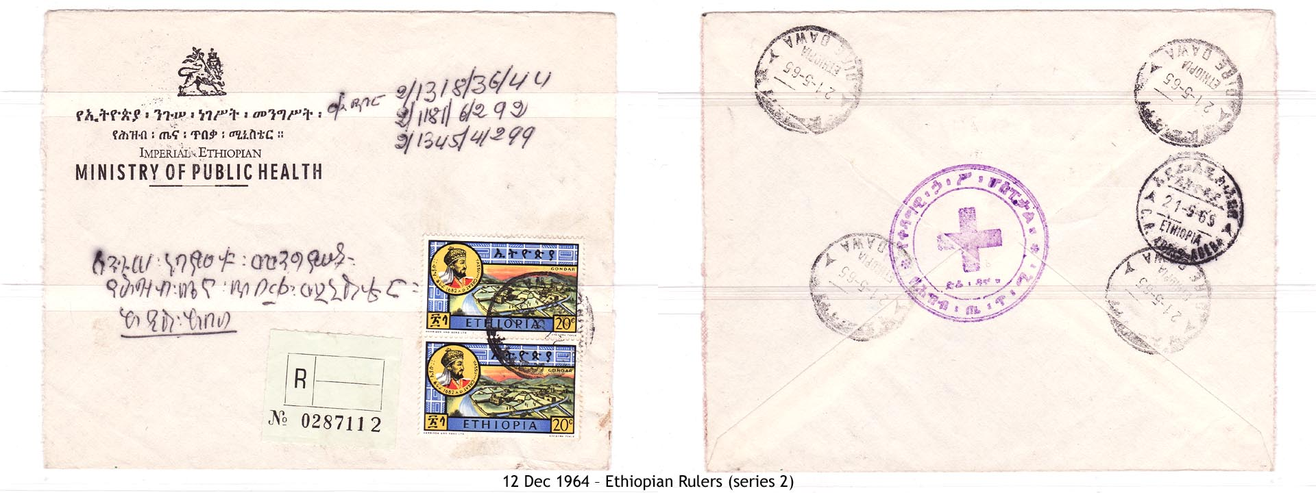 19641212 – Ethiopian Rulers (series 2)