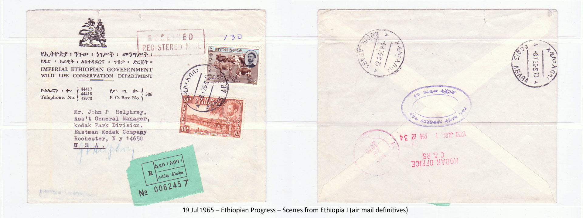 19650719 – Ethiopian Progress – Scenes from Ethiopia I (air mail definitives)