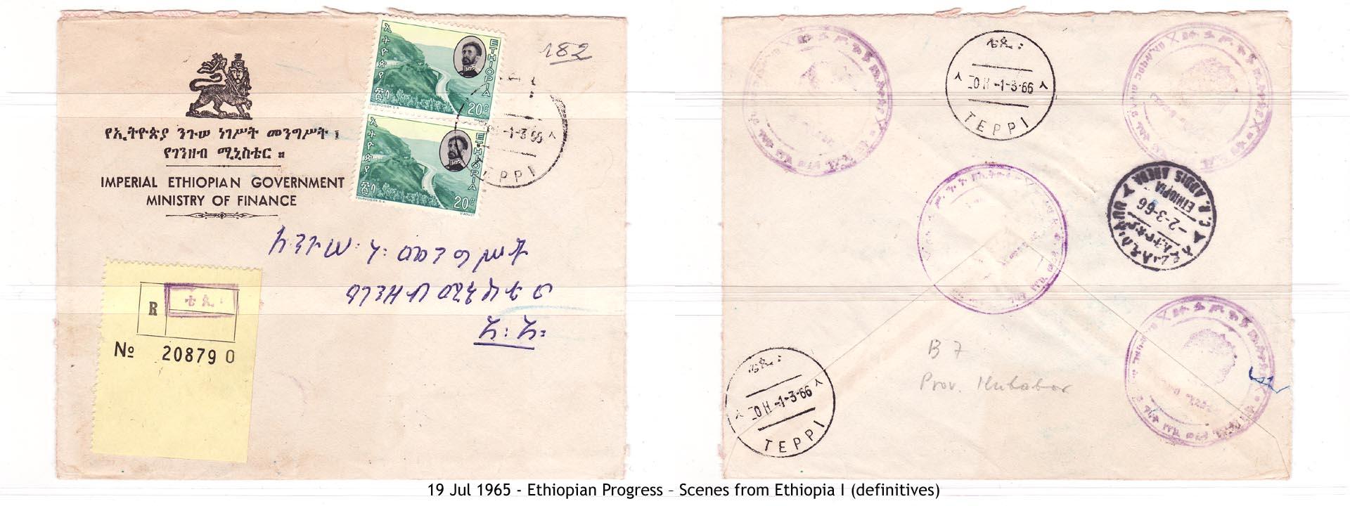 19650719 - Ethiopian Progress – Scenes from Ethiopia I (definitives)