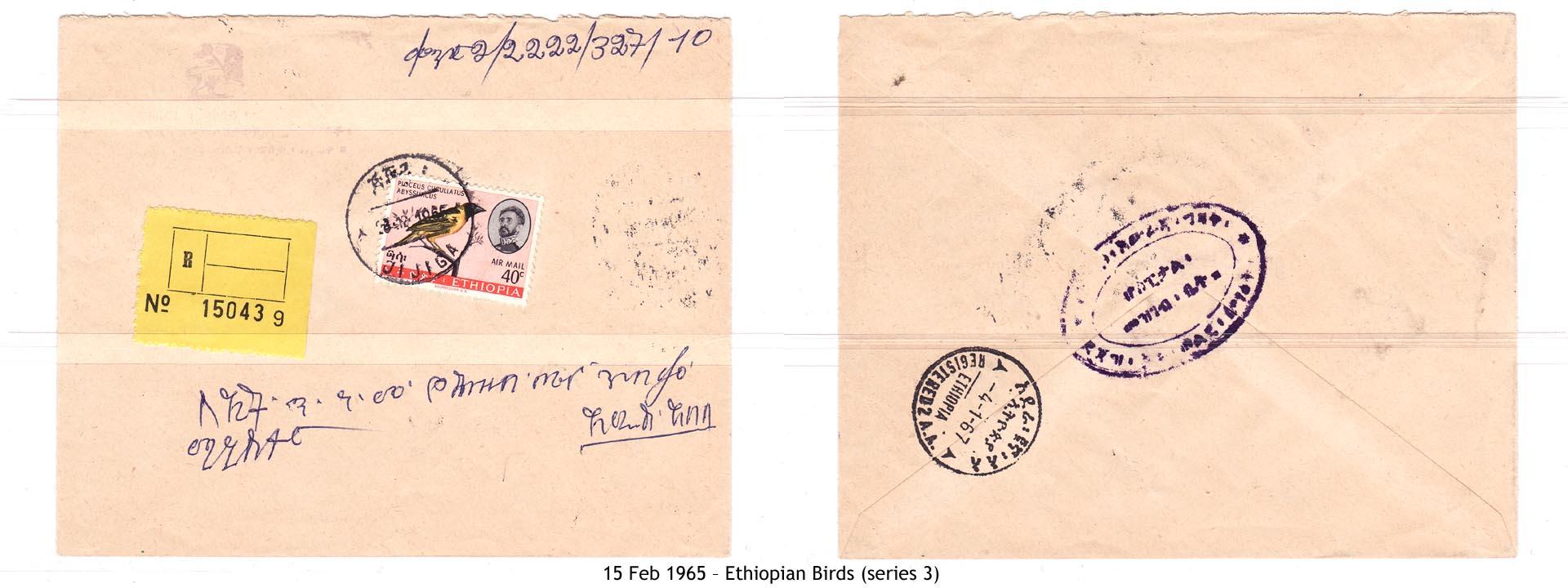19660215 – Ethiopian Birds (series 3)