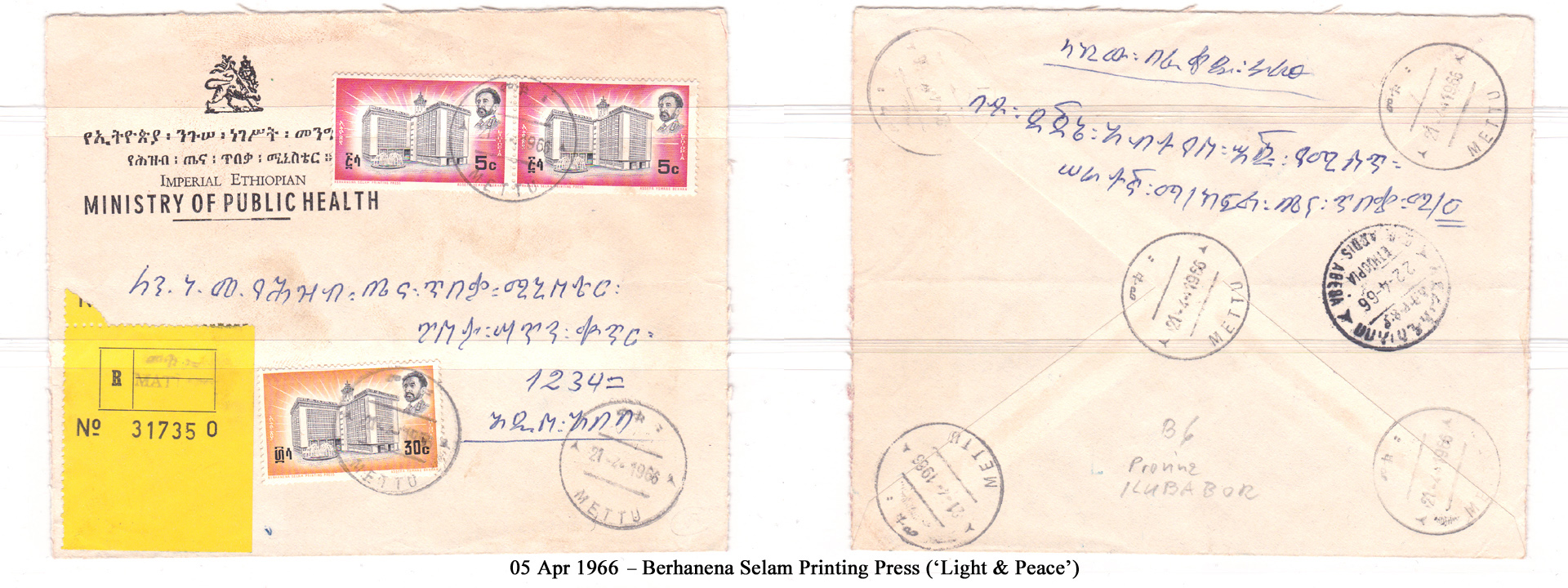 19660405 – Berhanena Selam Printing Press ('Light & Peace')