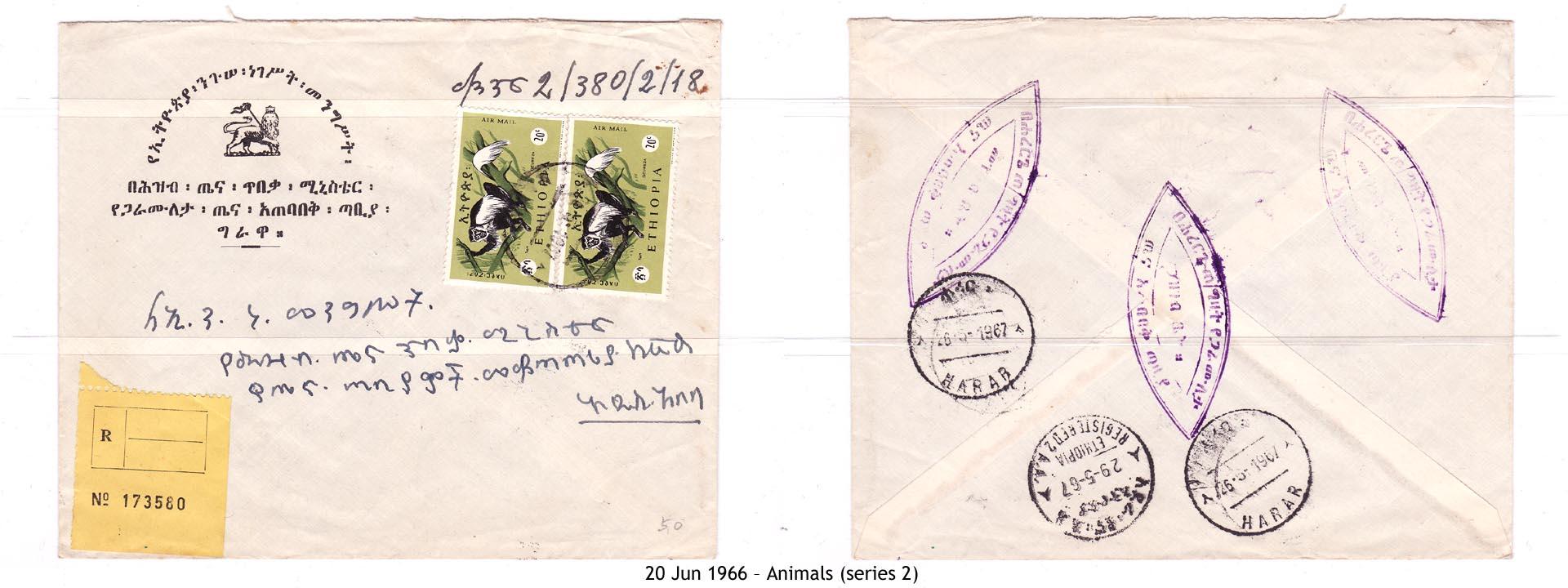 19660620 – Animals (series 2)