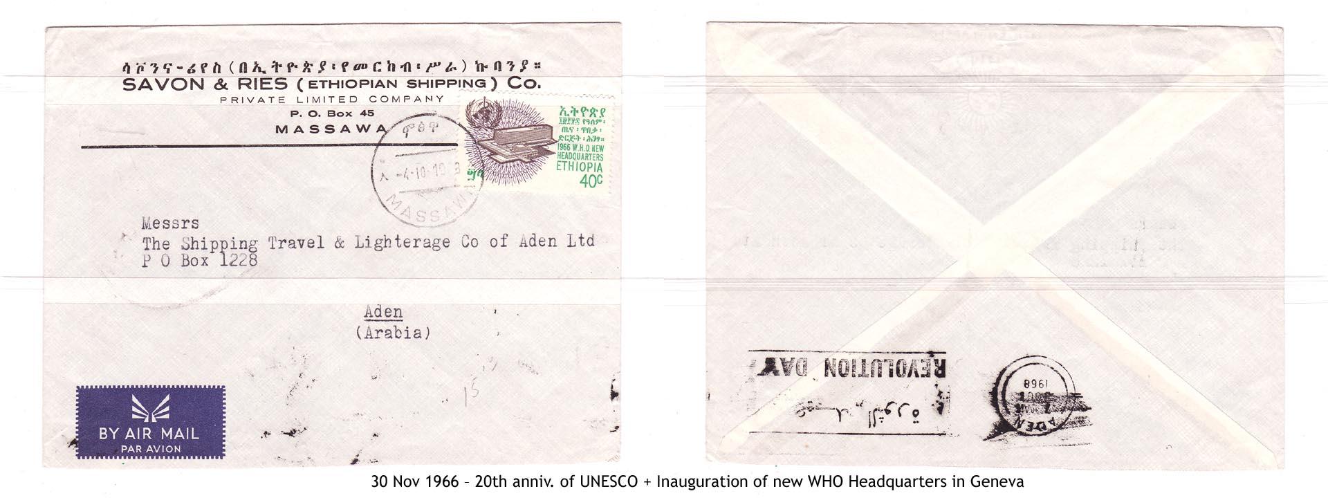 19661130 – 20th anniv. of UNESCO + Inauguration of new WHO Headquarters in Geneva