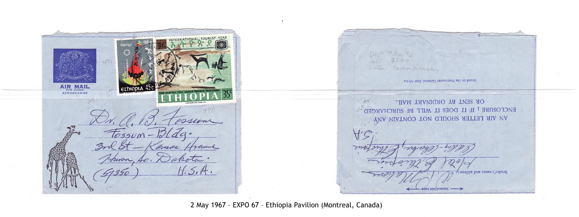 19670502 – EXPO 67 – Ethiopia Pavilion (Montreal, Canada)