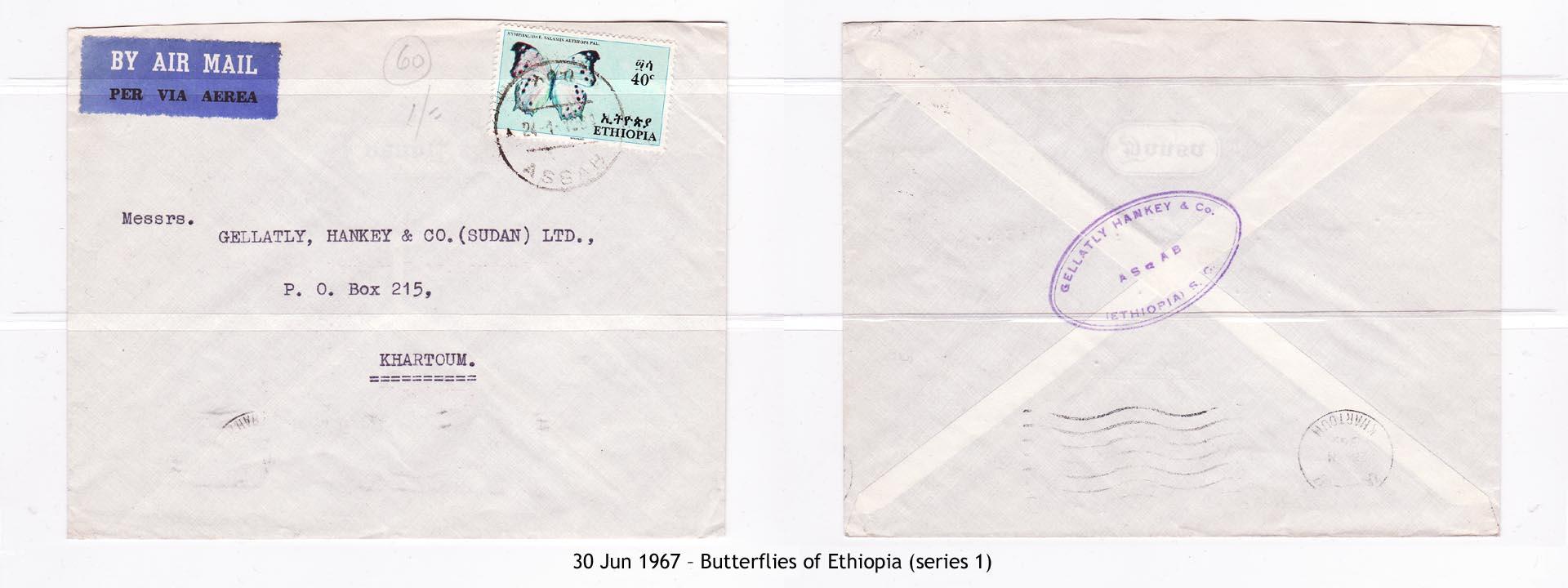 19670630 – Butterflies of Ethiopia (series 1)