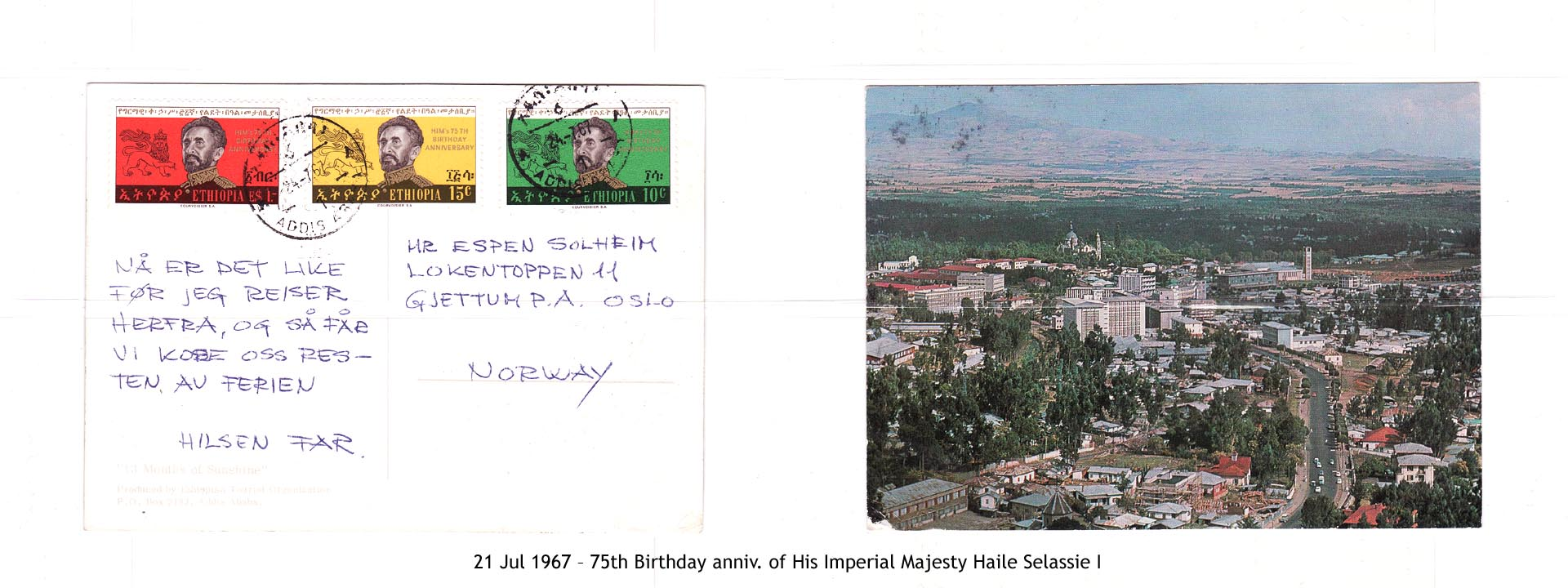 19670721 – 75th Birthday anniv. of His Imperial Majesty Haile Selassie I