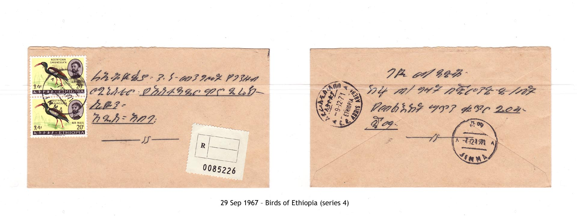 19670929 – Birds of Ethiopia (series 4)