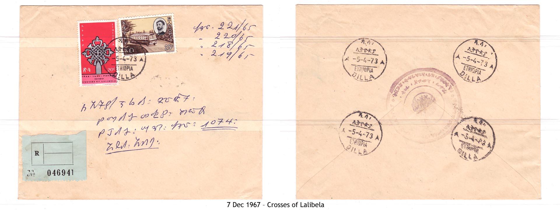 19671207 – Crosses of Lalibela