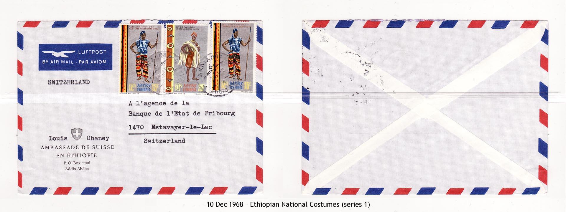 19681210 – Ethiopian National Costumes (series 1)