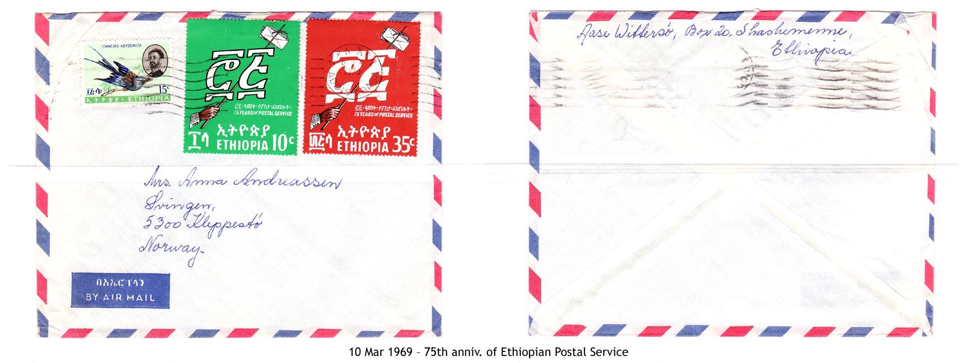 19690310 – 75th anniv. of Ethiopian Postal Service
