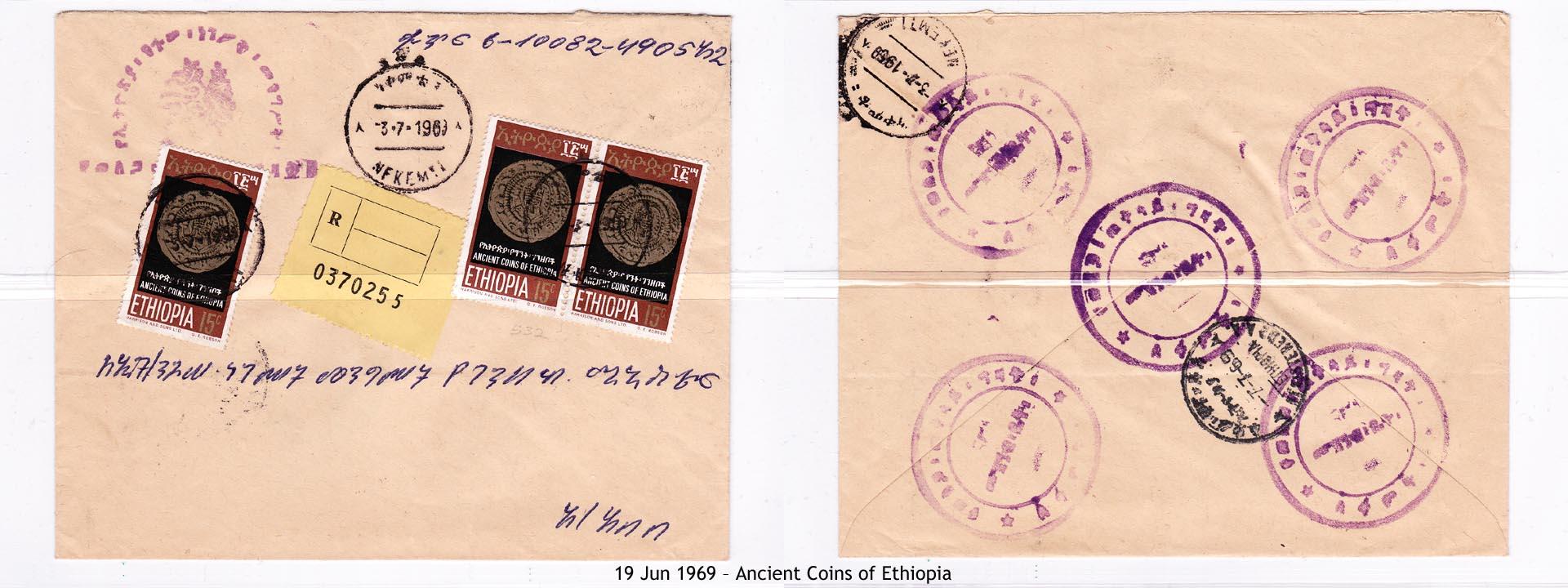 19690619 – Ancient Coins of Ethiopia
