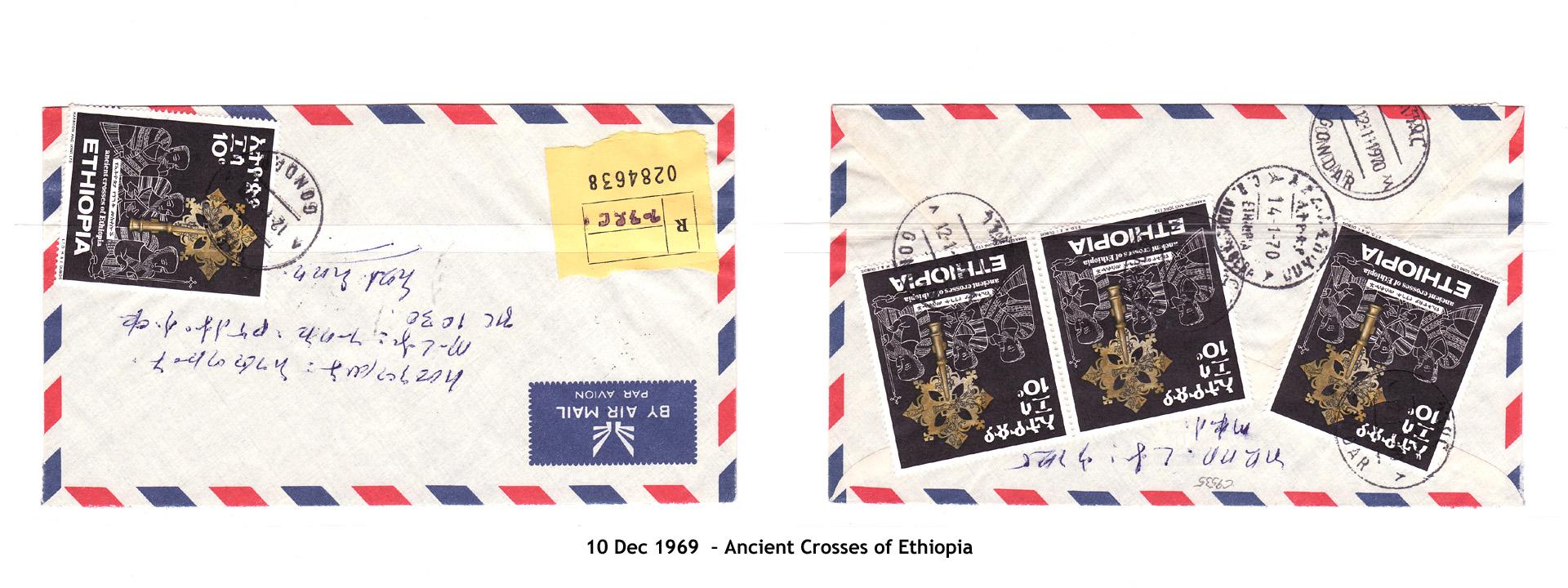 19691210 – Ancient Crosses of Ethiopia