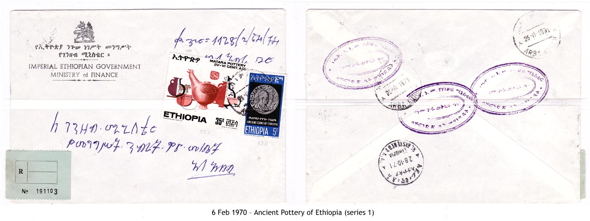 19700206 – Ancient Pottery of Ethiopia (series 1)