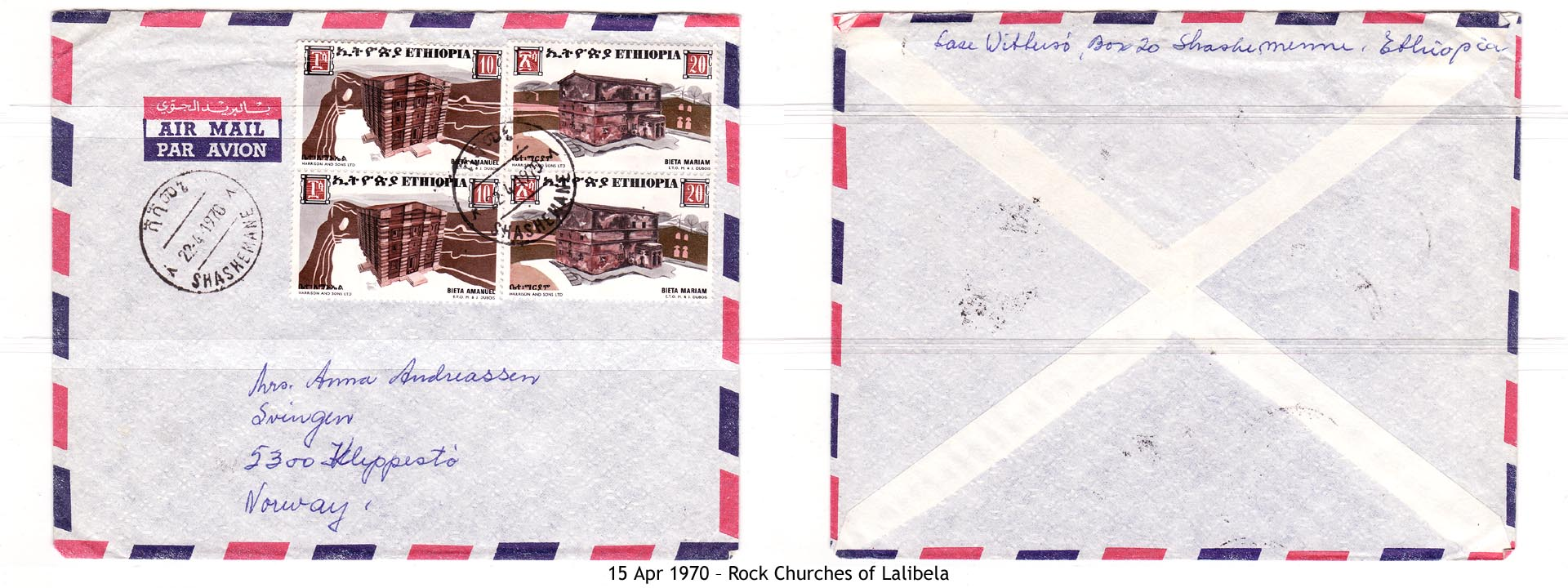19700415 – Rock Churches of Lalibela