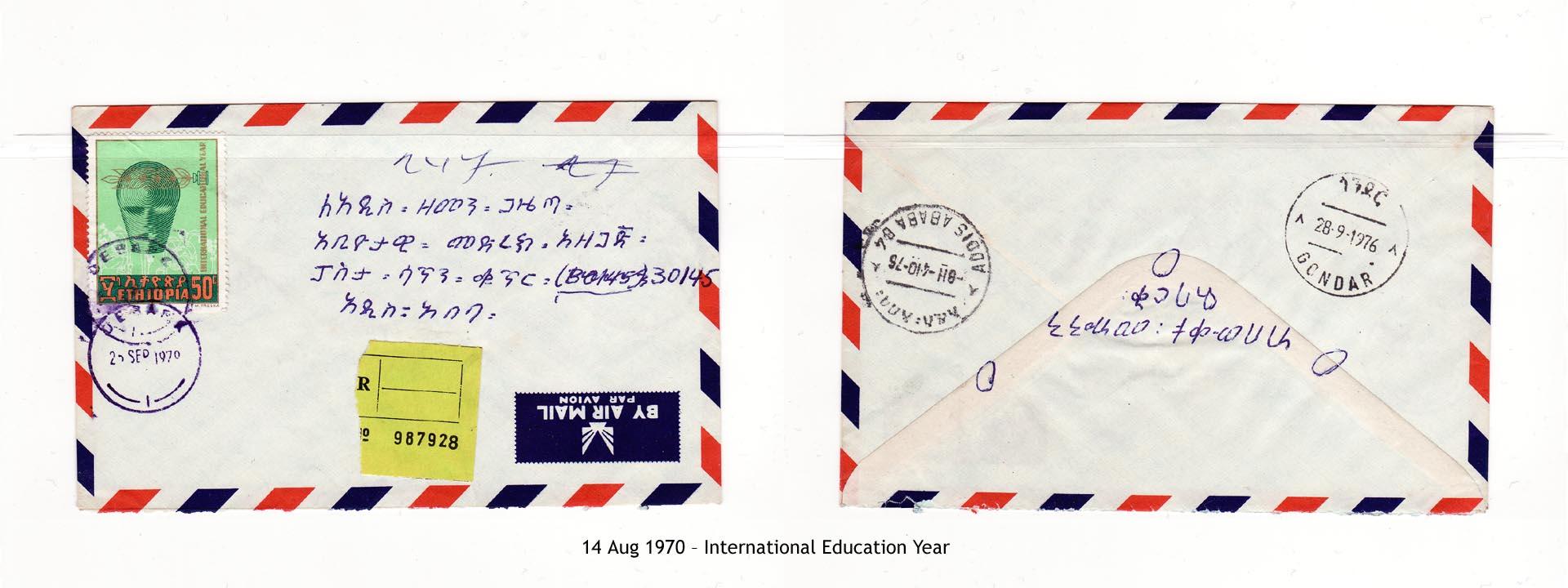 19700814 – International Education Year