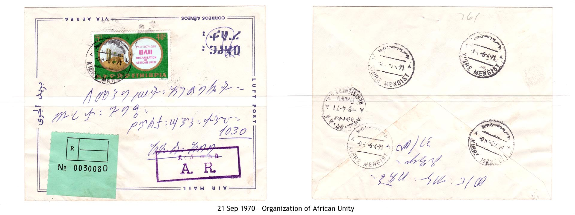 19700921 – Organization of African Unity