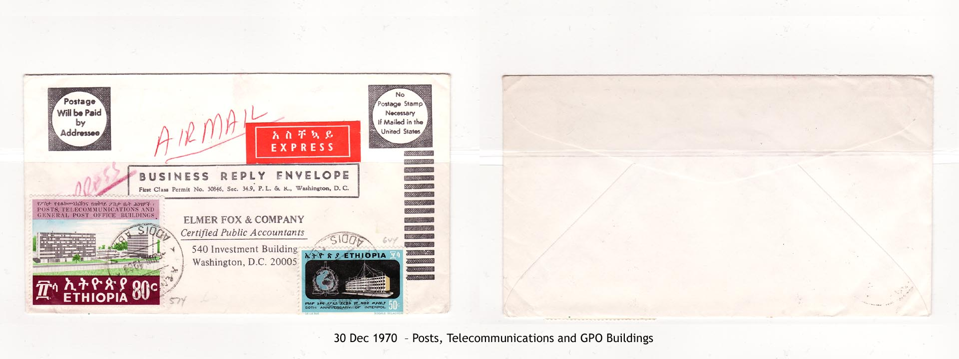 19701230 – Posts, Telecommunications and GPO Buildings
